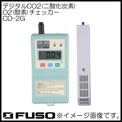 デジタルCO2・O2チェッカー CD-2G FUSO CD2G