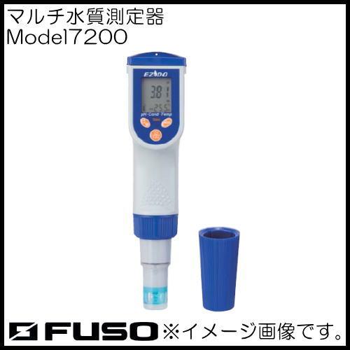 マルチ水質測定器 Model7200 FUSO