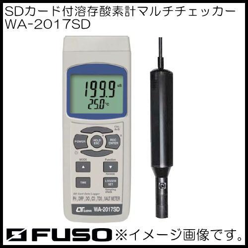 SDカード付溶存酸素計マルチチェッカー WA-2017SD FUSO