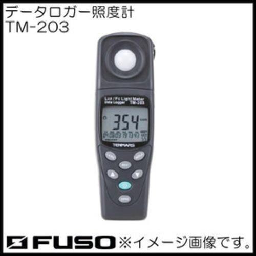 超特価激安 TM-203データロガー照度計TM-203 FUSO, ガラス建材の高山:f7a18e7f --- gbo.stoyalta.ru