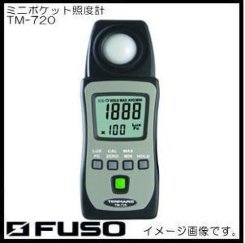 デジタル照度計 TM-720 FUSO TM720