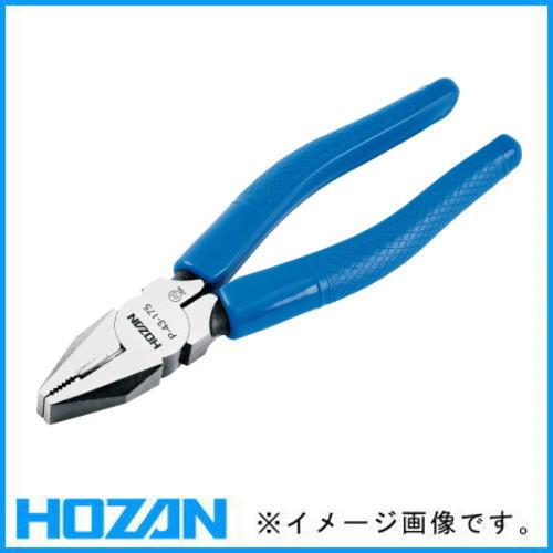 電気工事士技能試験 新作製品 世界最高品質人気 ホーザン ペンチ メーカー公式ショップ P-43-175 HOZAN