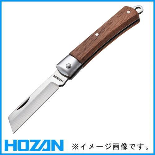 電気工事士技能試験 国内即発送 Z-683 電工ナイフ HOZAN Z683 返品送料無料 ホーザン