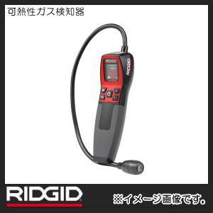 リジット 可熱性ガス検知器 36163 RIDGID