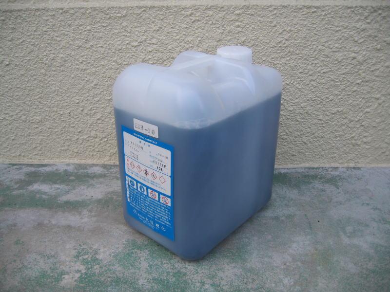 業務用エアコンアルミ洗浄剤 ついに入荷 ケミラインEDH EDH-10 強力アルミフィン洗浄剤 実物 10L