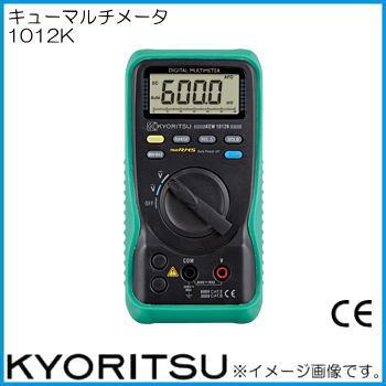 共立電気 キューマルチメータ 1012K デジタルマルチメータ