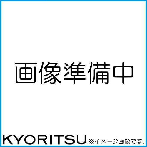 共立電気 内祝い 携帯用ケース KYORITSU 70%OFFアウトレット 9186