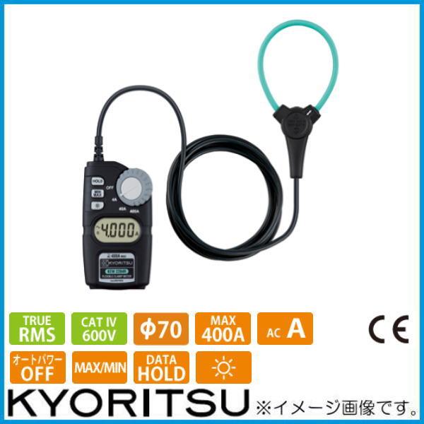 共立電気 交流電流測定用クランプメータ 2204R KYORITSU