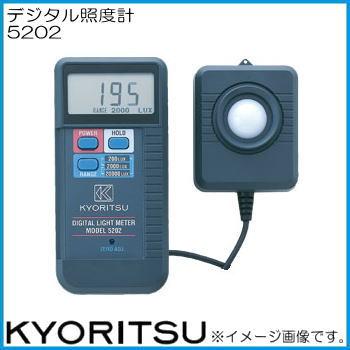 最高の品質の 5202 デジタル照度計 KYORITSU共立電気 デジタル照度計5202 KYORITSU, 四万十清流農場:1be876bf --- gbo.stoyalta.ru