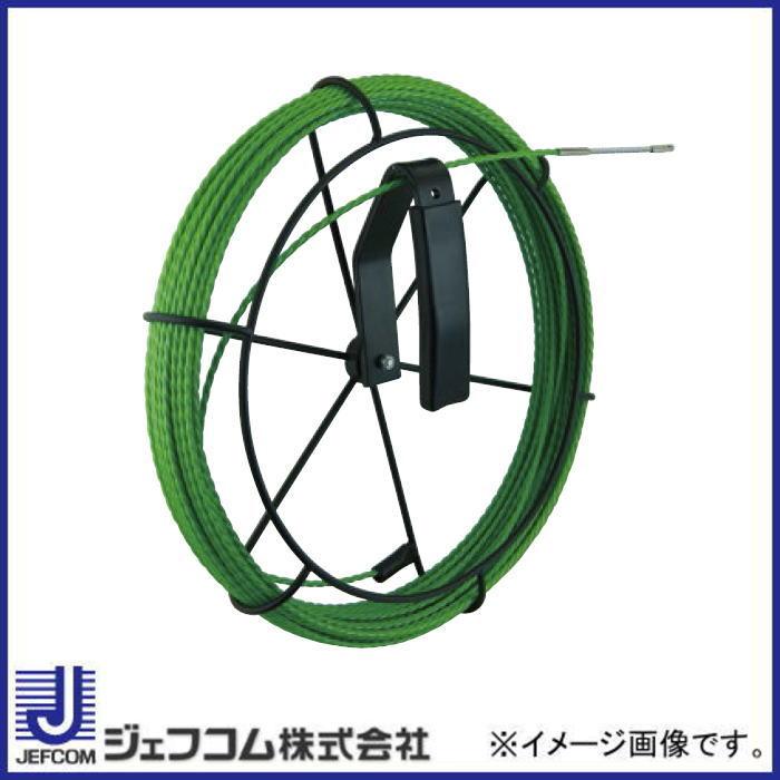 呼線リール付セット 30m GX-3530J-RL デンサン ジェフコム