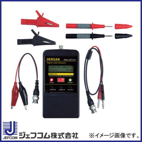 デジタルケーブルメジャー DMJ-301CV デンサン ジェフコム