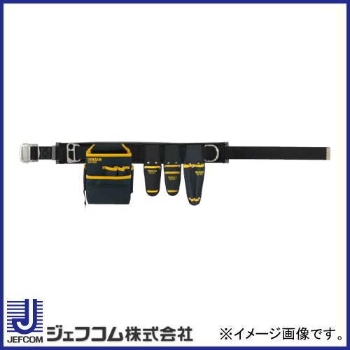 WSAシリーズ 腰袋 釘袋 腰道具 腰道具セット ジェフコム 数量限定アウトレット最安価格 腰袋セット デンサン WSA-45-1BK 激安卸販売新品