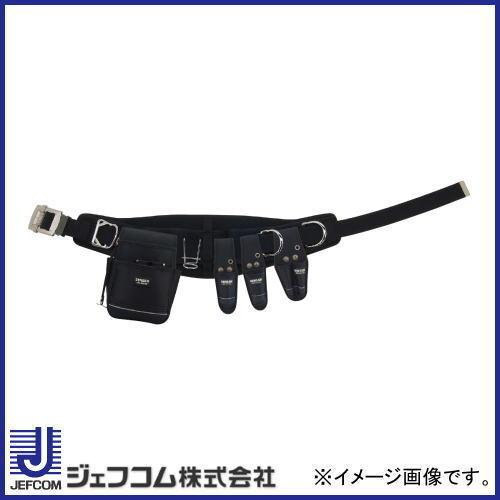 腰道具セット WSC-R300-2BK 腰袋セット ジェフコム デンサン