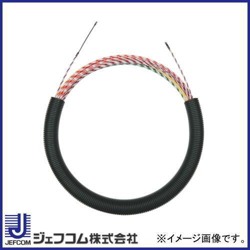 スピーダーワン(J3) 50m J3T-56765-50 ジェフコム デンサン