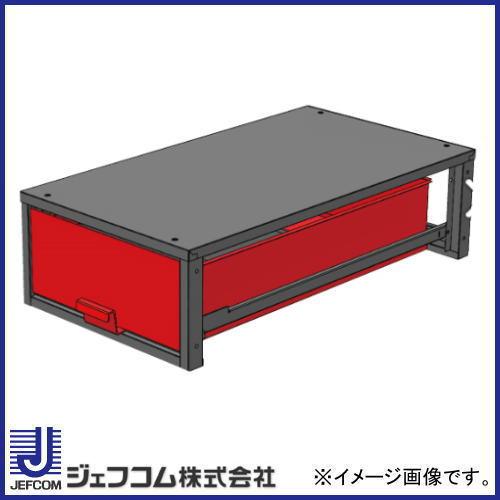 バンキャビネット SCT-LF02 ジェフコム デンサン 直送品