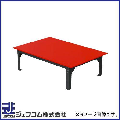 バンキャビネット テーブル SCT-TS05 ジェフコム デンサン 直送品