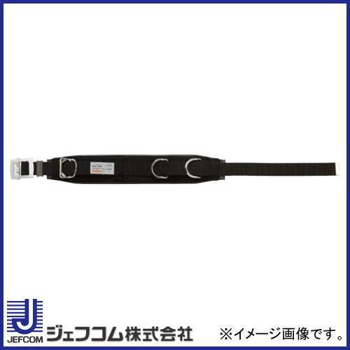 ワークポジショニング用器具 WP-96DS-2BKS 腰ベルト ジェフコム デンサン
