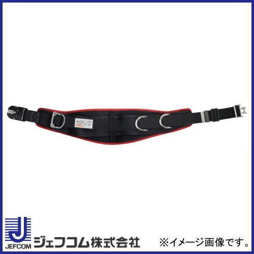ワークポジショニング用器具 WP-R320DS-2BR 腰ベルト ジェフコム デンサン