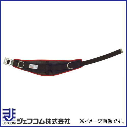 ワークポジショニング用器具 WP-R400DS-2BR 腰ベルト ジェフコム デンサン