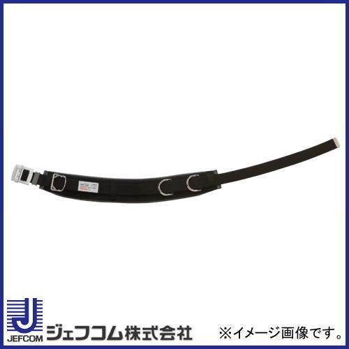 ワークポジショニング用器具 WP-R96DS-2BKL 腰ベルト ジェフコム デンサン