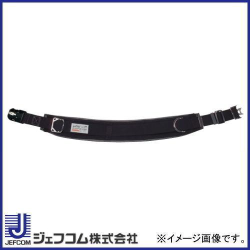 ワークポジショニング用器具 WP-R98DS-1BK 腰ベルト ジェフコム デンサン
