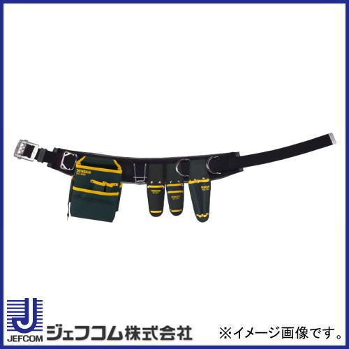 腰道具セット WSA-R96-2BK 腰袋セット ジェフコム デンサン