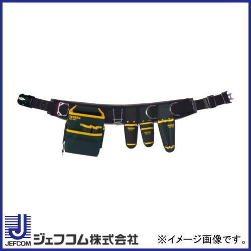 腰道具セット WSA-R98-2BK 腰袋セット ジェフコム デンサン