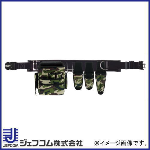 腰道具セット WSD-97-1BK 腰袋セット ジェフコム デンサン