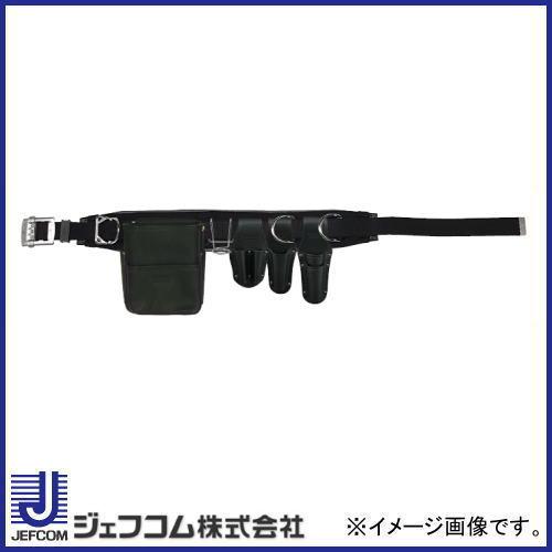 腰道具セット WSJ-96-2BK 腰袋セット ジェフコム デンサン