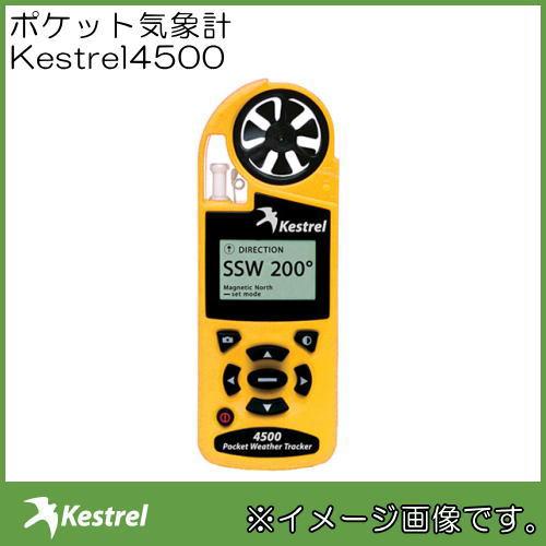 気象計 ケストレル4500 Kestrel