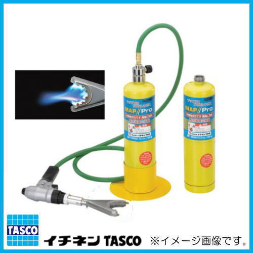 リング火口キット TA379MP-5 タスコ TASCO TA379MP5