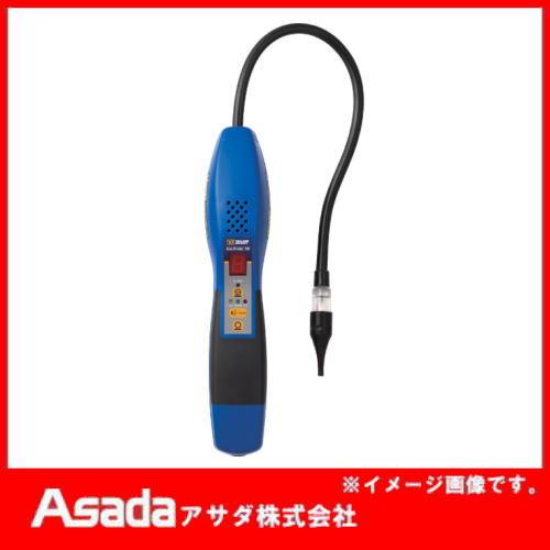 UVライト付ヒートセンサー式リークディテクタ Y69338 アサダ ASADA フロンガス漏れ検知器