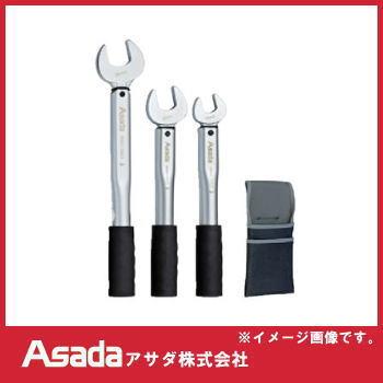 新冷媒用トルクレンチセット XP748 アサダ Asada