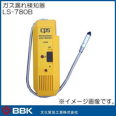 ガス漏れ検知器 LS-780C BBK 文化貿易工業