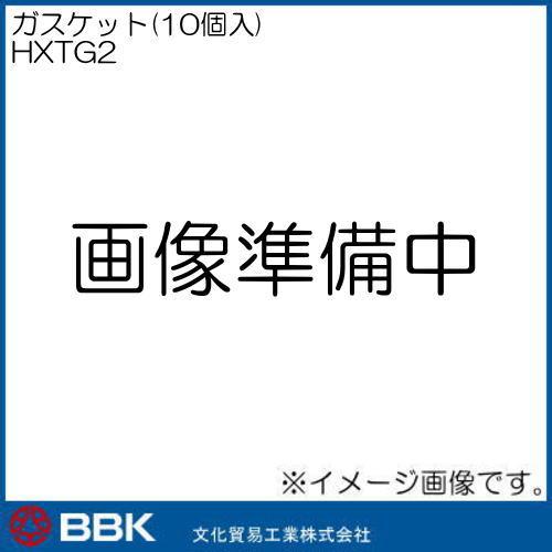 R32 R410a用ガスケット 10個 文化貿易 BBK [並行輸入品] HXTG2 SEAL限定商品
