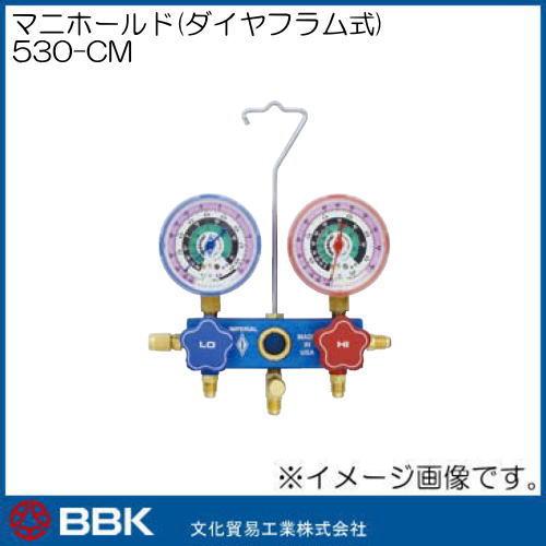 R22・R12・R502用マニホールド インペリアル製 530-CM BBK 文化貿易