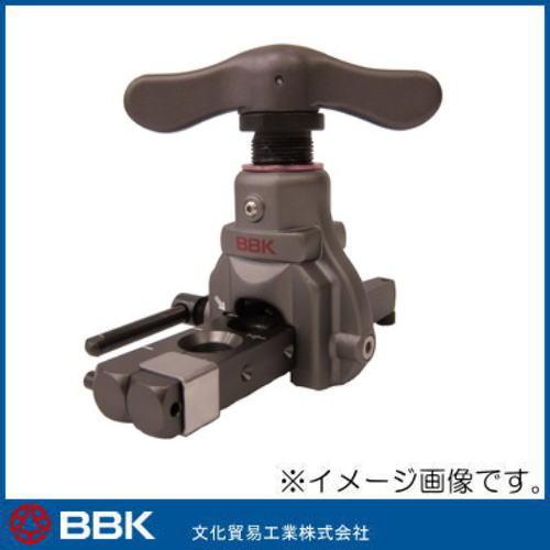 超軽量フレアツール(プランジャー内蔵) 700-FNPA BBK 文化貿易工業