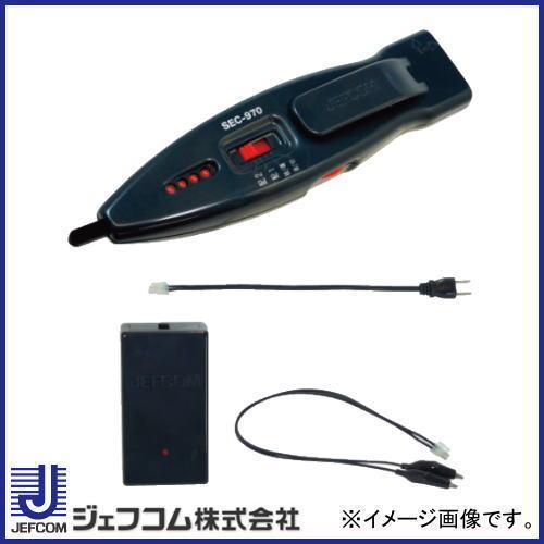 ブレーカー配線チェッカー 活線対応セット SEC-970 デンサン ジェフコム