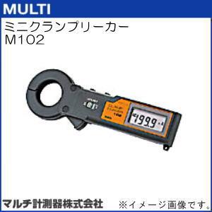 AC漏れ電流 百貨店 Φ23mm M102 MULTI マルチ計測器 ミニクランプリーカー NEW