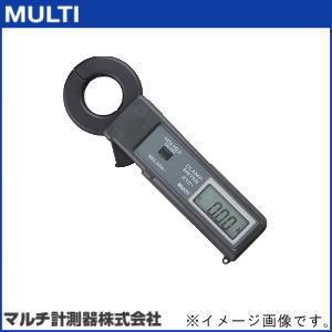M210+ ミニクランプリーカー マルチ計測器 MULTI
