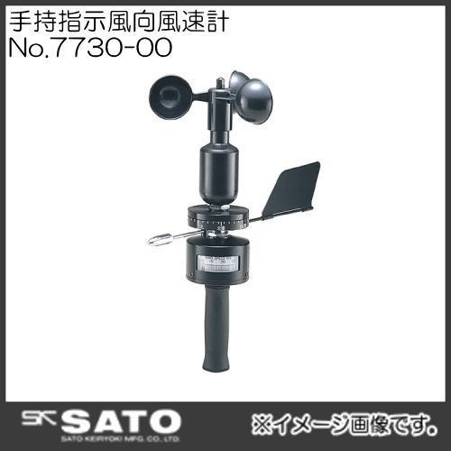 人気急上昇 手持指示風向風速計 No.7730-00 返品交換不可 SATO 佐藤計量器