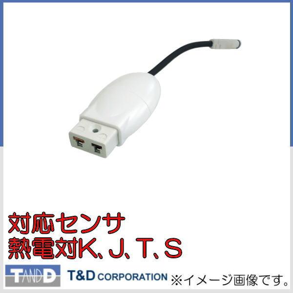 ブランド買うならブランドオフ ティアンドディ 熱電対モジュール K.J.T.S対応 T お得セット TCM-3010 D