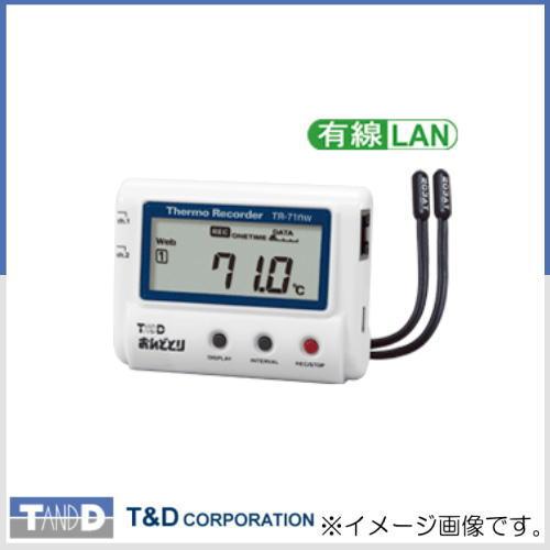 温度データロガー TR-71nw おんどとり T&D TR71nw