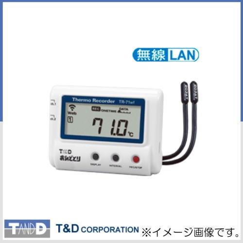 温度データロガー TR-71wf おんどとり T&D TR71wf