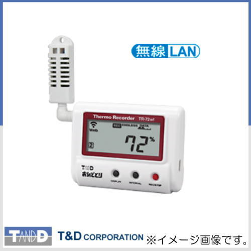 温度・湿度データロガー TR-72wf おんどとり T&D TR72wf
