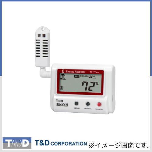 温度・湿度データロガー TR-72wb おんどとり T&D TR72wb