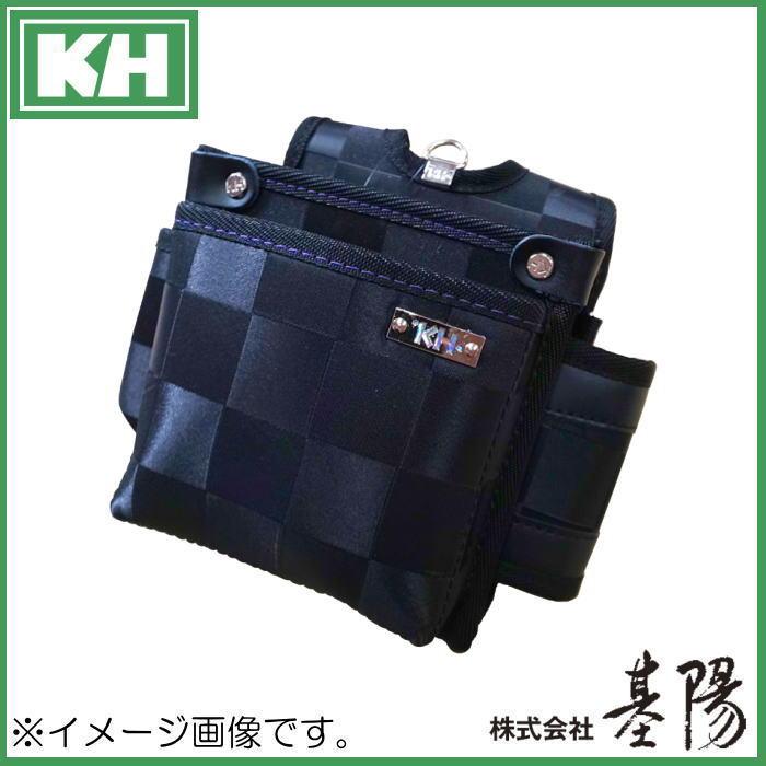 腰道具 釘袋 ホルダー 基陽 龍牙ウエストバッグ RY140 KH 全店販売中 腰袋 ブラック 小 店舗