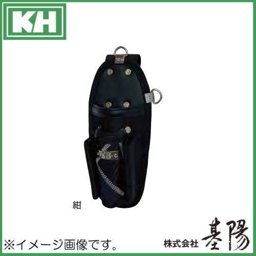 腰道具 腰袋 ホルダー KH ギャザーフランケン 基陽 4P 今だけ限定15%OFFクーポン発行中 紺 FKTH0204N アウトレット 工具ホルダー