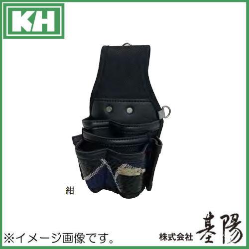 腰道具 腰袋 セットアップ ホルダー 無料 KH ギャザーフランケン 工具ホルダー 基陽 紺 FKTH0207N 7P