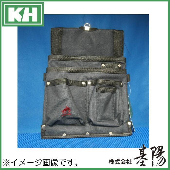 腰道具 釘袋 ホルダー 新作 人気 誕生日/お祝い 基陽 HUMHEM ウエストバッグ 腰袋 フムヘム KH ネイビー HM127-N